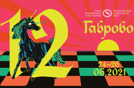 2354x1339_7x35_Gabrovo_2021_poster.jpg