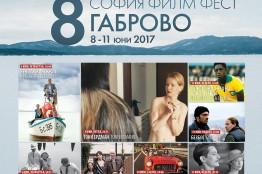 Poster_Gabrovo2.jpg