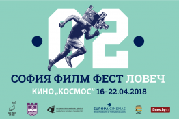 SIFF_FB-Event_Lovech.png