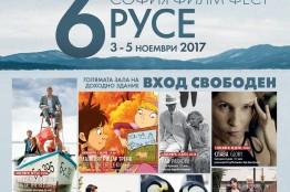 Sff_Ruse_poster_2017.jpg