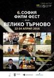 SFF_VT_poster-2016-sm.jpg