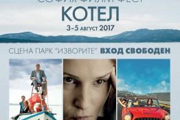 SFF_Kotel_poster_70x100.jpg