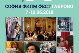 Poster_Gabrovo_70X100_2018.jpg